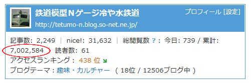 hiyamizu003.JPG