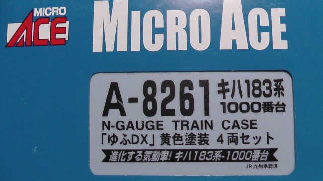 z25102.jpg
