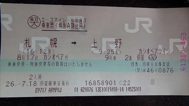 zzz04433.jpg