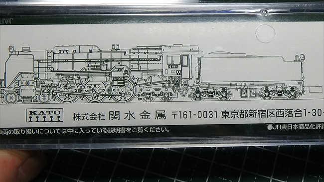 zzz06628.jpg